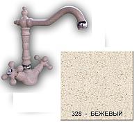 Кухонный смеситель Gran-Stone GS 4063 328 бежевый