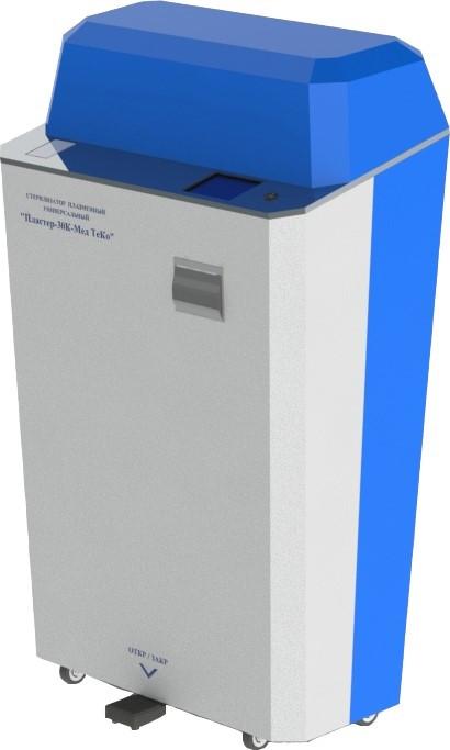 Стерилизатор плазменный низкотемпературный «ПЛАСТЕР-30К - Мед ТеКо»
