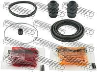 Ремкомплект суппорта тормозного заднего - MB858466 - 0475-V45R