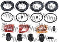 Ремкомплект суппорта тормозного переднего - 41120-0V725 - 0275-R51F