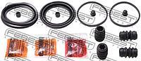 Ремкомплект суппорта тормозного переднего - 41120-2Y028 - 0275-J32F