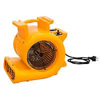 Мобильные био-кондиционеры осушители воздуха, мобильные вентиляторы MASTER CD 5000