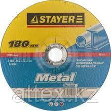 "Круг шлифовальный абразивный 150х  6х 22,20 мм ""MASTER"" по металлу для УШМ STAYER"