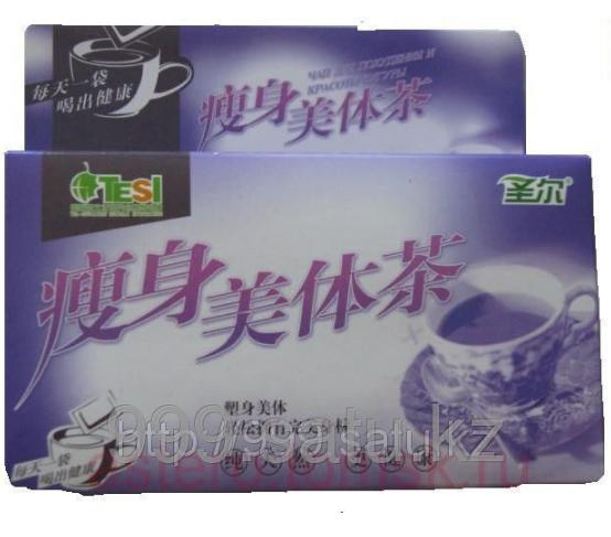 Китайский чай для похудения Tesi