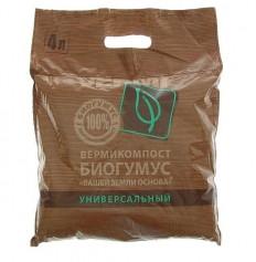 Вермикомпост БИОГУМУС универсальный (4 литра)