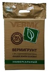 Грунты Вермигрунт универсальный (10 литров)