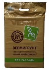 Грунты Вермигрунт для рассады (4 литра)