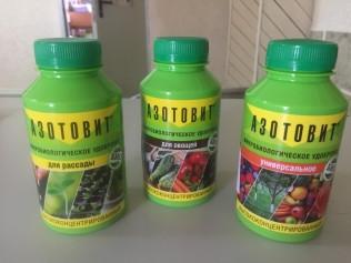Микробиологическое удобрение азотовит для овощей высококонцентрированное 220