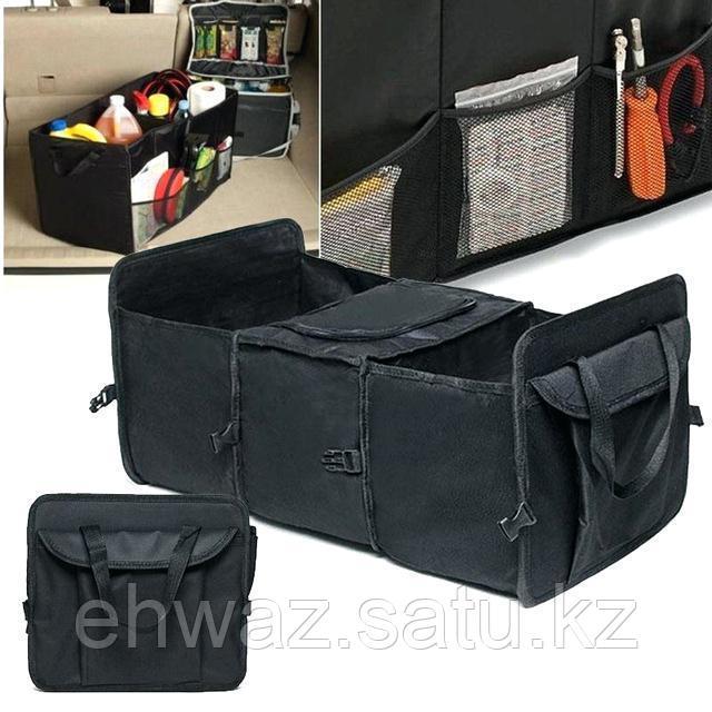 Сумка-органайзер для автомобиля Magic Bag (Мэджик Бэг)