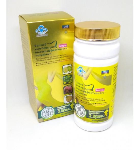 Волшебные бобы гелевые для высокоэффективного похудения 40шт