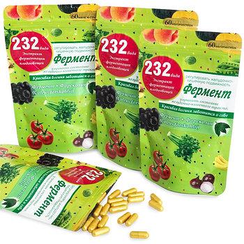 232 вида  Фермент с форсколином капсулы для похудения 60шт