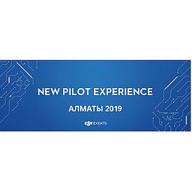 """Билет на """"NEW PILOT EXPERIENCE"""""""