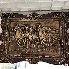 """Картина """"Лошади """""""