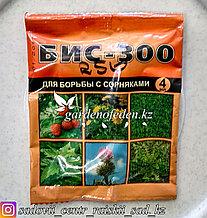 "Препарат для борьбы с сорняками Ваше хозяйство ""Бис-300"", 4 мл."