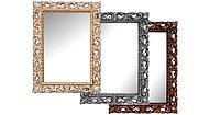"Зеркало настенное ""Багира 2"""