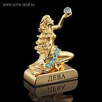 Сувенир знак зодиака «Дева», 5×2×5 см, с кристаллами Сваровски