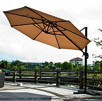 Зонт для кафе и летних площадок Патио восьмиугольный 3х3 бежевый, бирюзовый