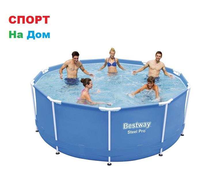 Круглый каркасный бассейн Intex 15327 (305 х 99 см, на 6148 литров )