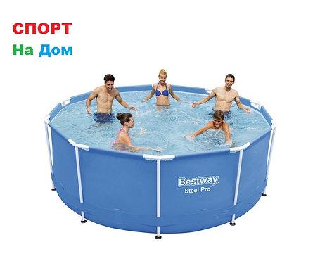 Круглый каркасный бассейн Intex 15327 (305 х 99 см, на 6148 литров ), фото 2