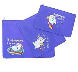 Набор сумок для путешествий (Комплект из 3 шт)