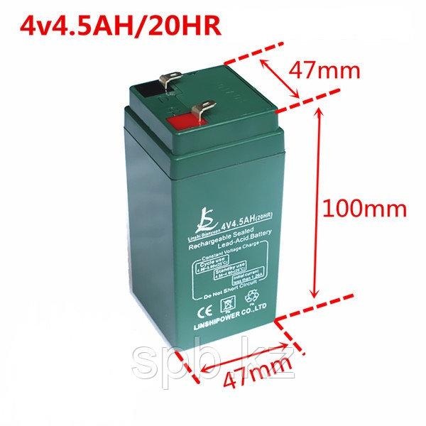 Аккумуляторная батарея 4V4.5Ah
