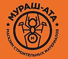 """Магазин-склад строительных материалов """"МУРАШ-АТА"""""""