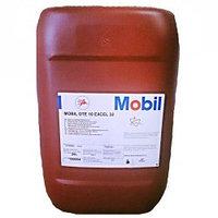 Гидравлическое  масло MOBIL DTE 10 EXСEL 32 (Mobil DTE 13M)  20 литров