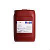 Гидравлическое  масло UNIVIS N 32  20 литров