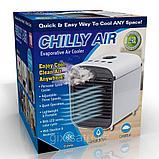 Портативный мини-кондиционер Chilly Air ( Встроенный увлажнитель), фото 2