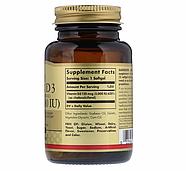 Solgar, Витамин D3, холекальциферол, 5000 МЕ, 100 мягких таблеток, фото 2