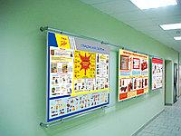 Объемные информационные стенды, фото 1