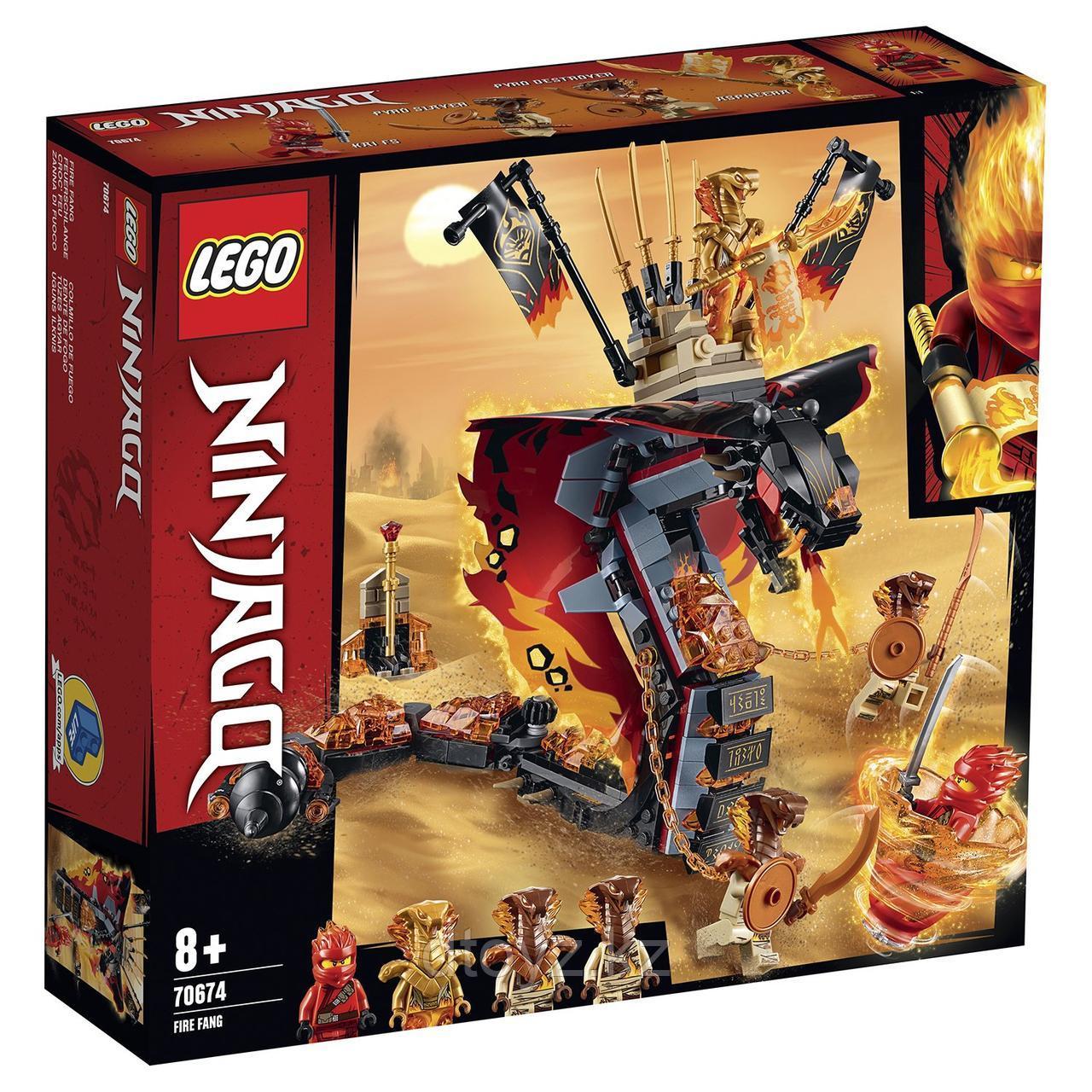 Lego Ninjago 70674 Огненный кинжал, Лего Ниндзяго - фото 1
