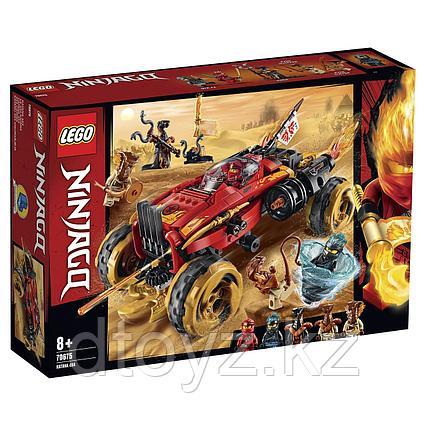 Lego Ninjago 70675 Внедорожник Катана 4x4, Лего Ниндзяго