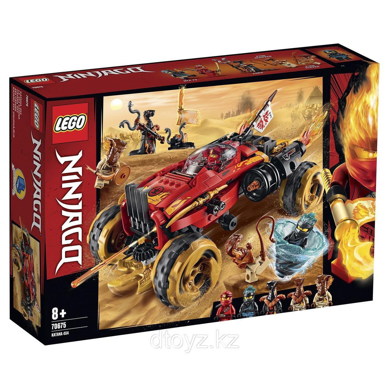 Lego Ninjago 70675 Внедорожник Катана 4x4, Лего Ниндзяго - фото 1