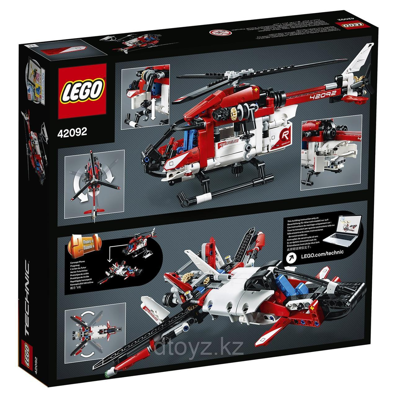 Lego Technic 42092 Спасательный вертолёт, Лего Техник - фото 2