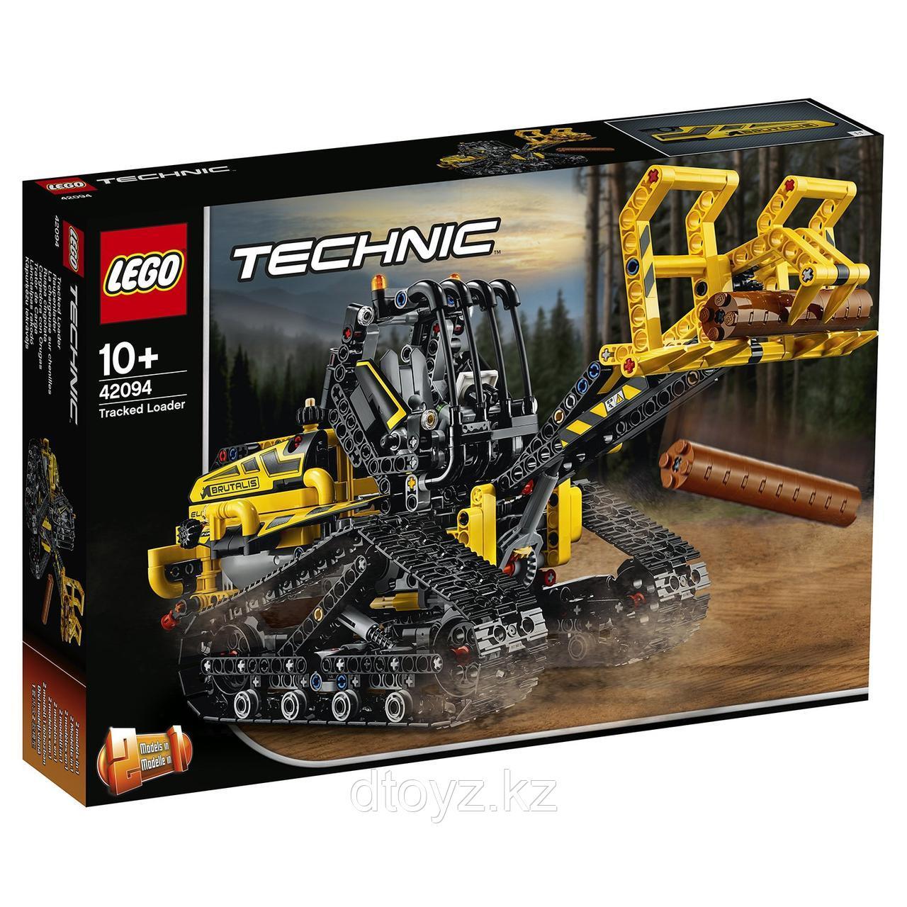 Lego Technic 42094 Гусеничный погрузчик, Лего Техник