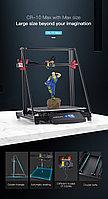 3D принтер Creality CR-10 Max (450*450*470), фото 3
