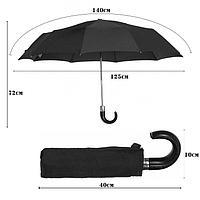 Зонт мужской черный, ручка кожа, крючок