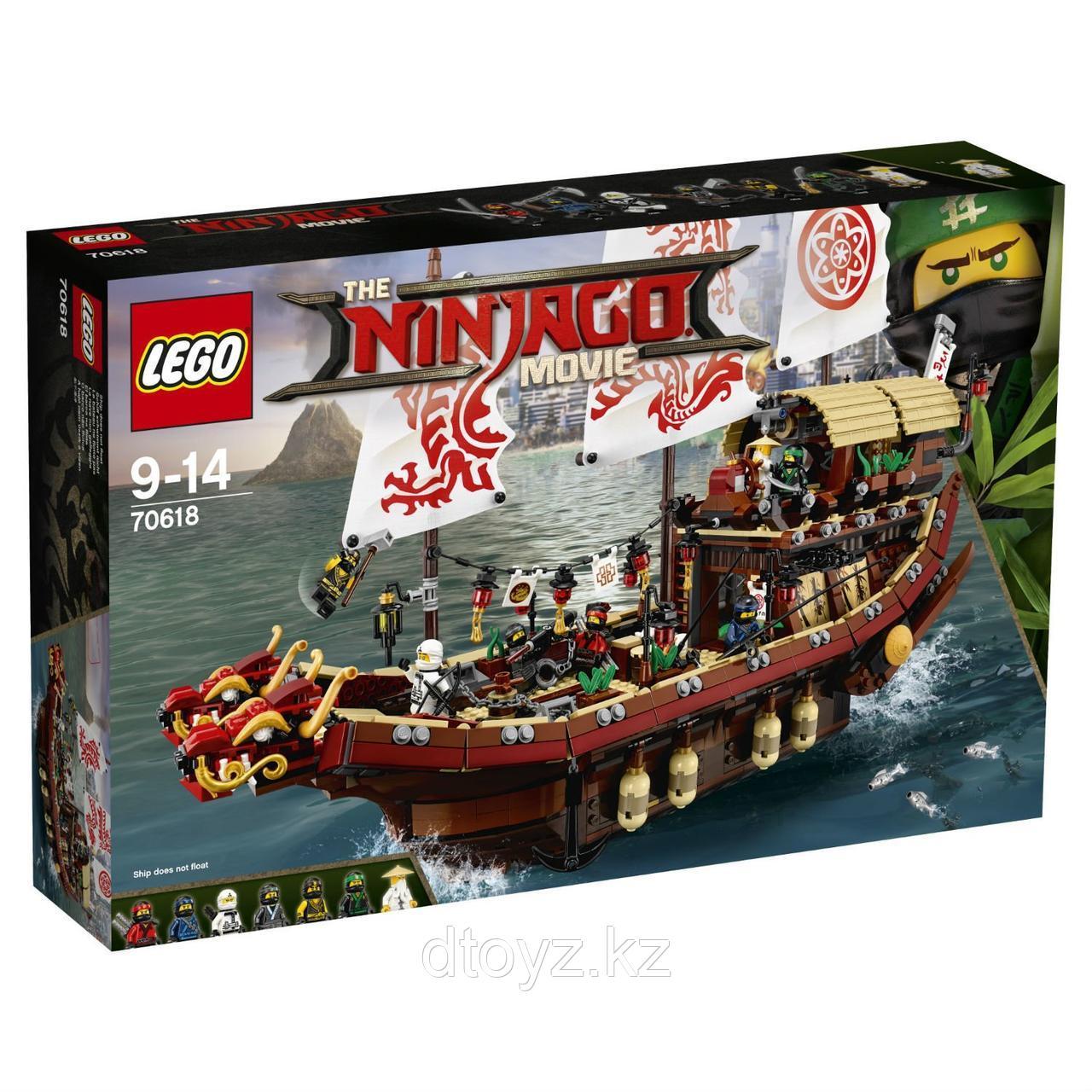 Lego Ninjago 70618 Летающий корабль Мастера Ву, Лего Ниндзяго
