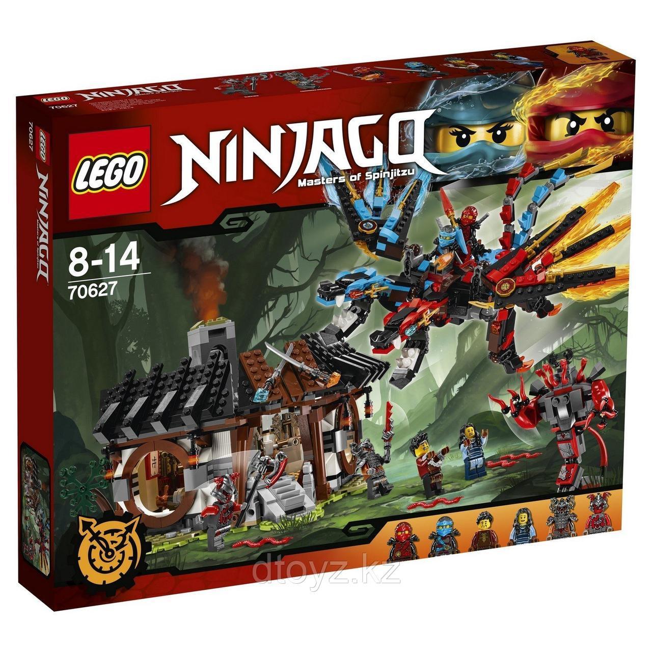 Lego Ninjago 70627 Кузница Дракона, Лего Ниндзяго