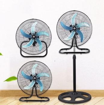 Вентилятор электрический Nikura  YL-1805 3 в 1 напольный, настольный и настенный