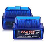 Универсальный автосканер ELM327 OBD2 V1.5 Bluetooth чип 2PCB PIC18F25K80 (2 платы), фото 2
