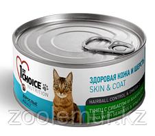 1st Choice консервы для кошек ТУНЕЦ С СИБАСОМ И АНАНАСОМ  85гр
