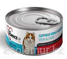 1st Choice консервы для кошек ТУНЕЦ С КАЛЬМАРОМ И АНАНАСОМ  85гр