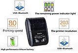Мобильный чековый принтер Rongta RPP200BU, фото 2