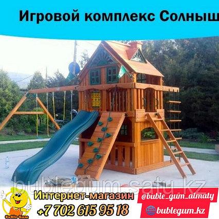 ИГРОВОЙ КОМПЛЕКС СОЛНЫШКО NEW