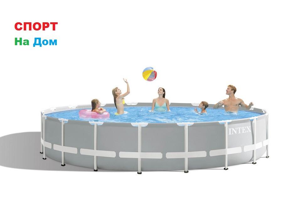 Каркасный бассейн Intex 26732 (549 х 122 см, на 24311 литров )
