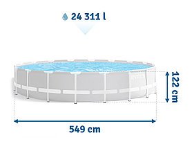 Каркасный бассейн Intex 26732 (549 х 122 см, на 24311 литров ), фото 2