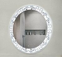 "Зеркало Континент ""Alpha LED"" D770"