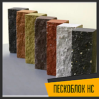 Рваный камень разных цветов